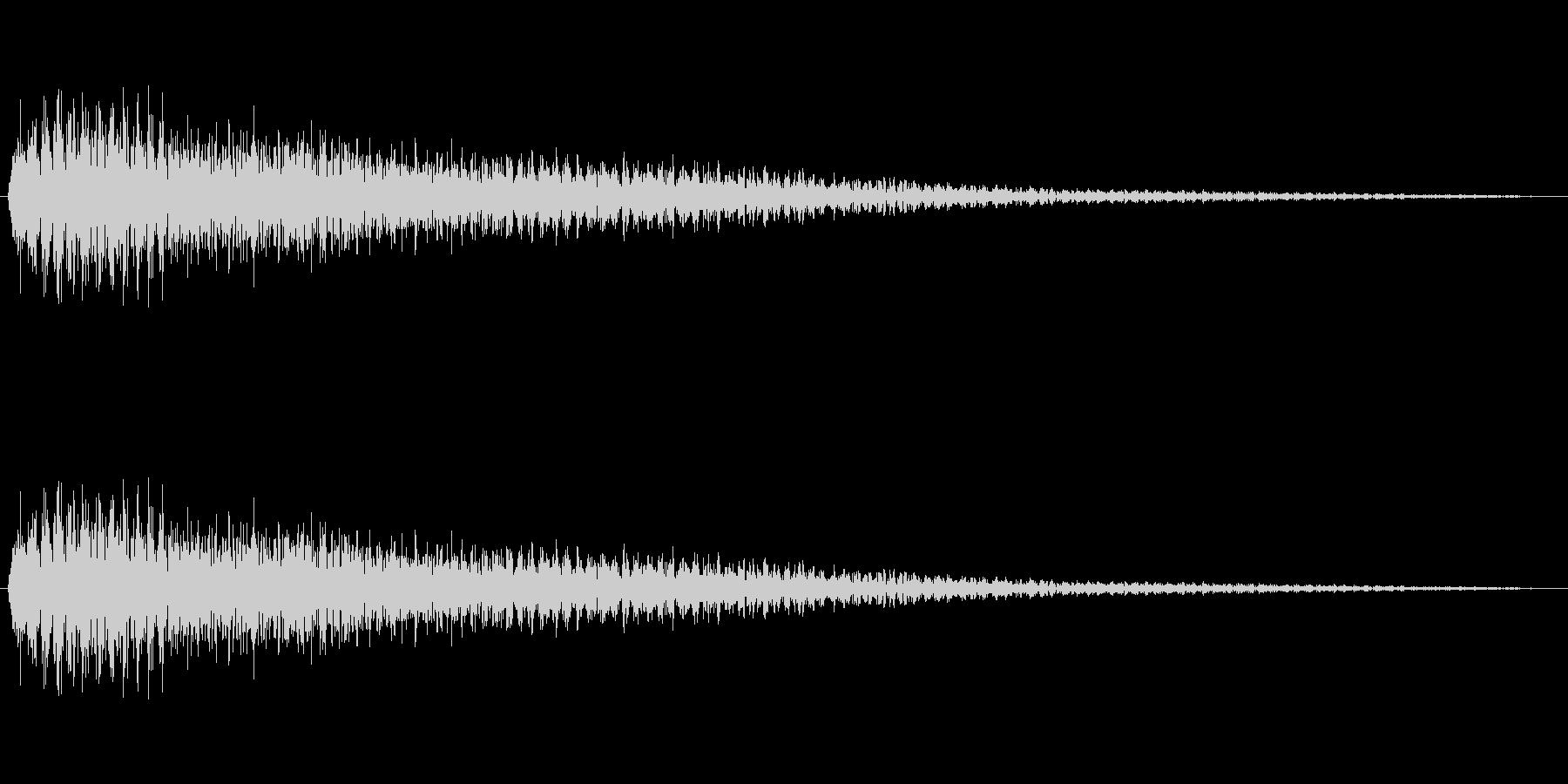 ピアノで低音をガーンと鳴らしましたの未再生の波形