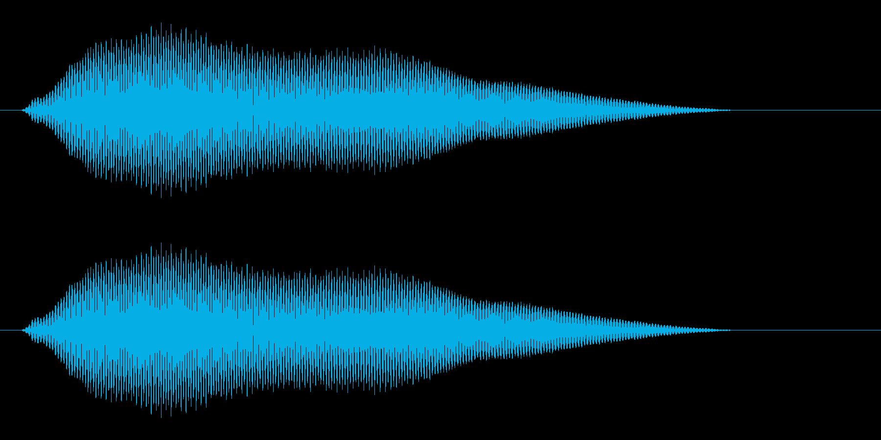 パあ?(宇宙人の掛け声)の再生済みの波形