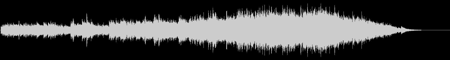 ピアノ・バラード感傷的ピアニズムの調べの未再生の波形