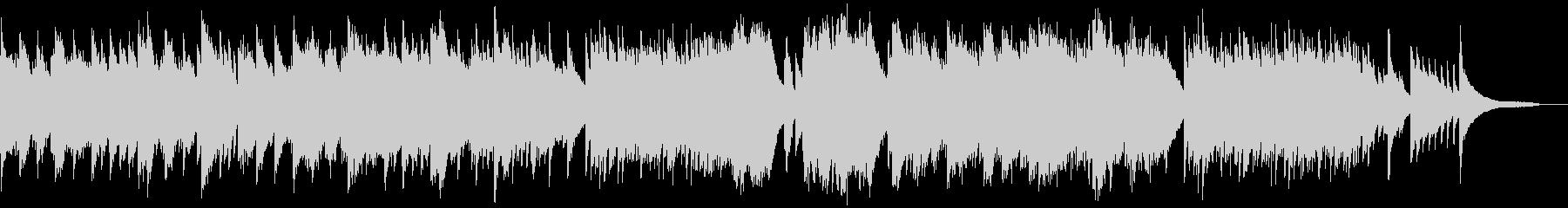 しっとりとした、ムーディーなピアノ・ソロの未再生の波形