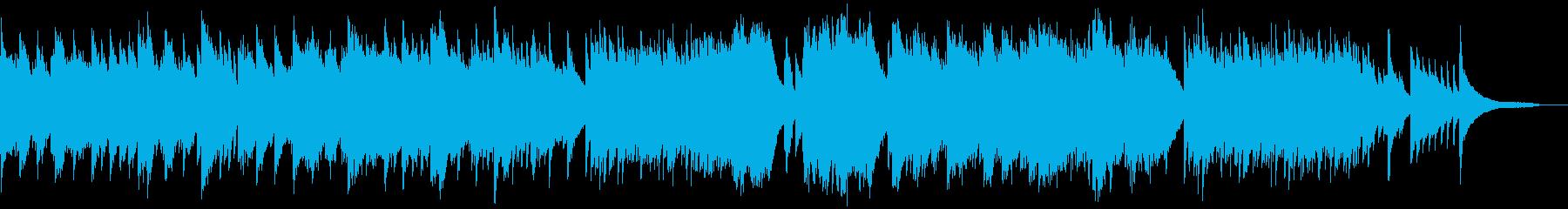しっとりとした、ムーディーなピアノ・ソロの再生済みの波形