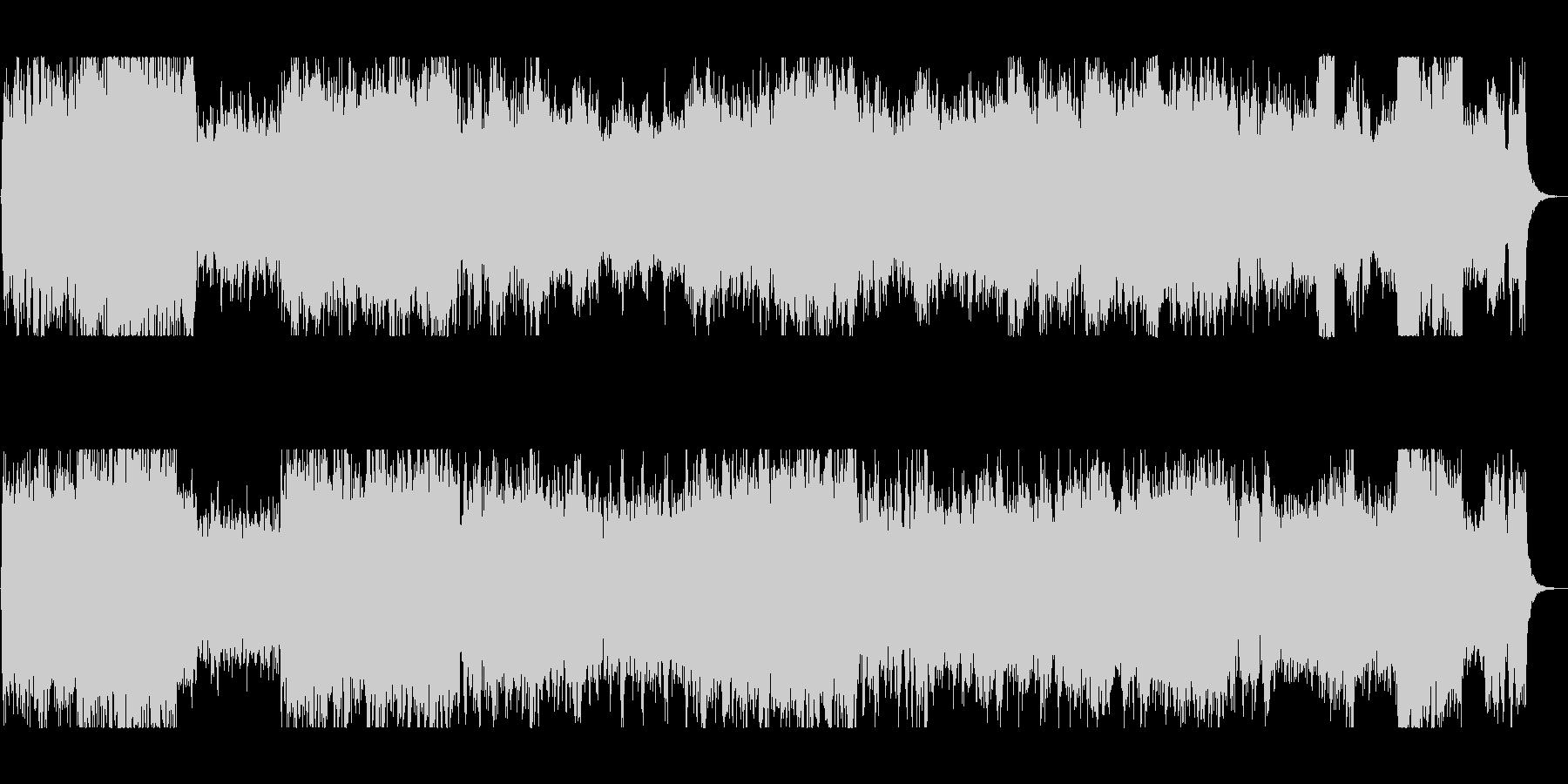 攻撃的なバイオリンが唸るクラシカルBGMの未再生の波形
