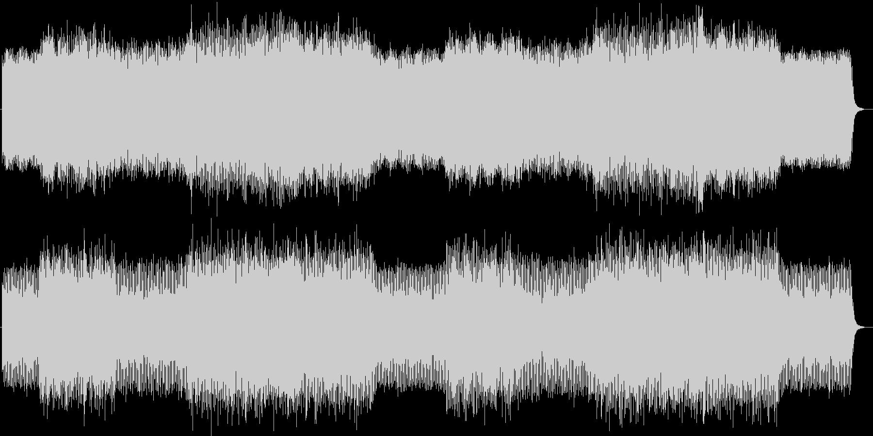 シリアスなシンセサイザーサウンドの未再生の波形