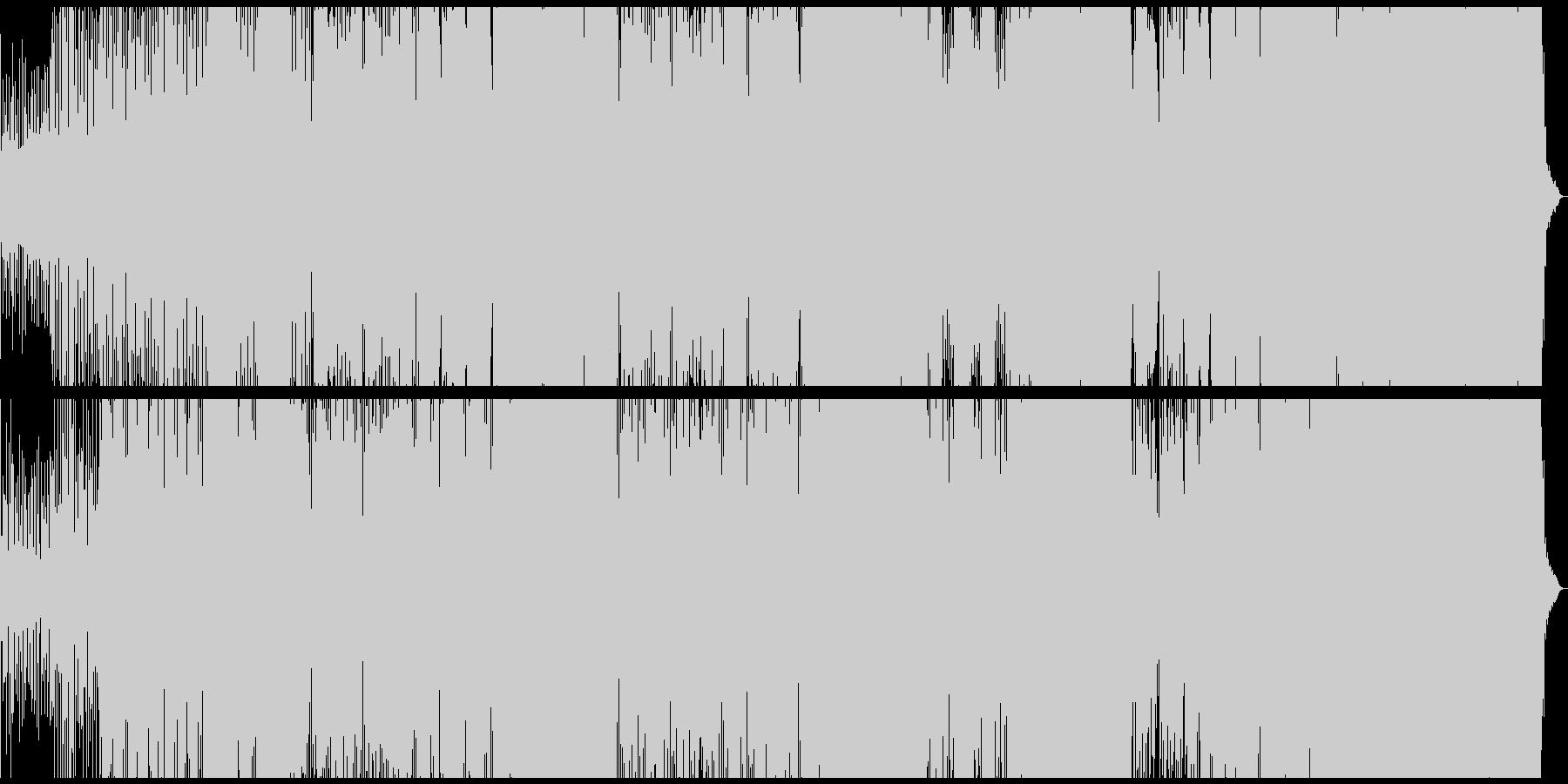 元気の出るEDMの未再生の波形