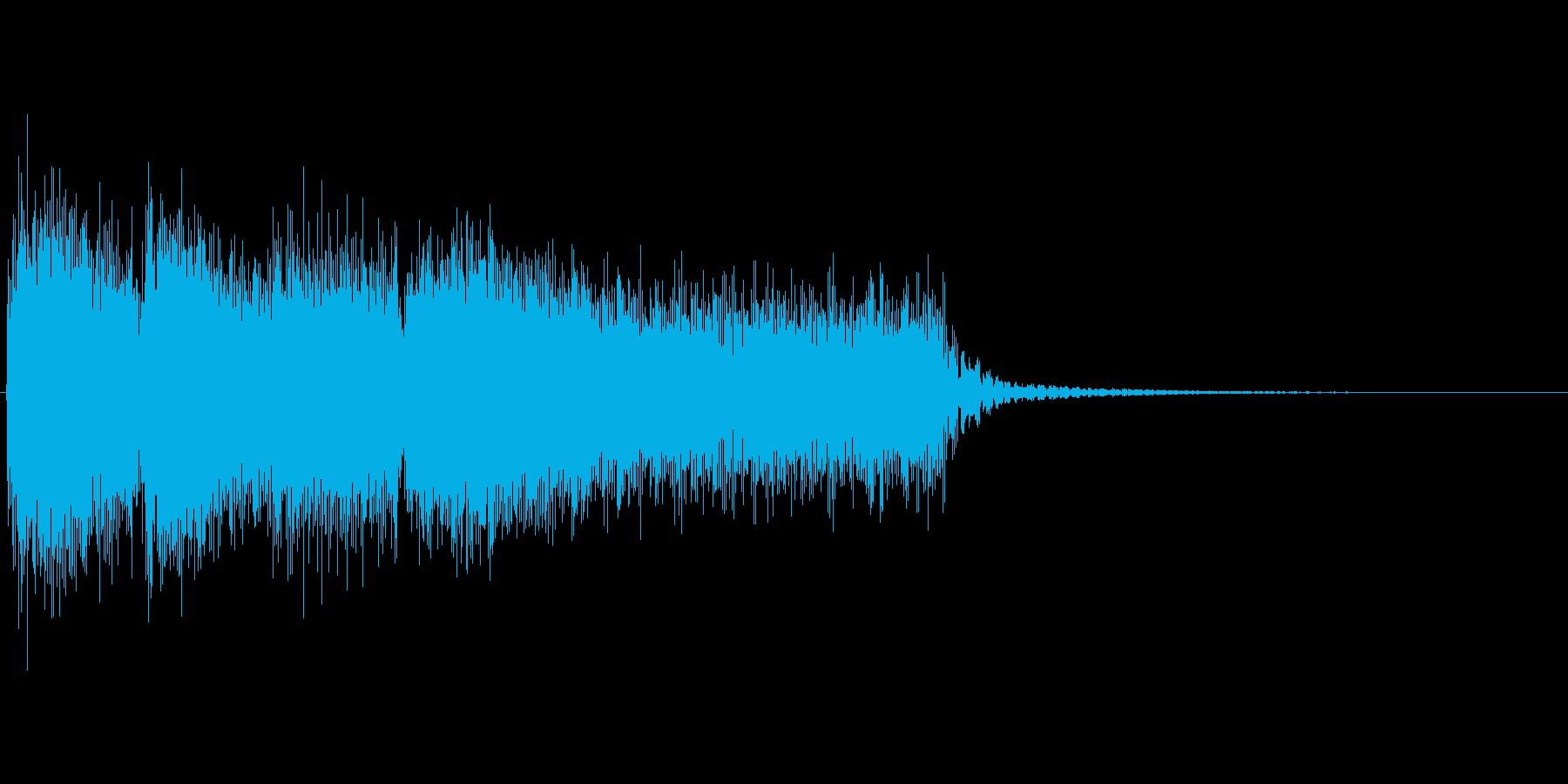 デーレーレーレー(残念、不正解、没収)の再生済みの波形