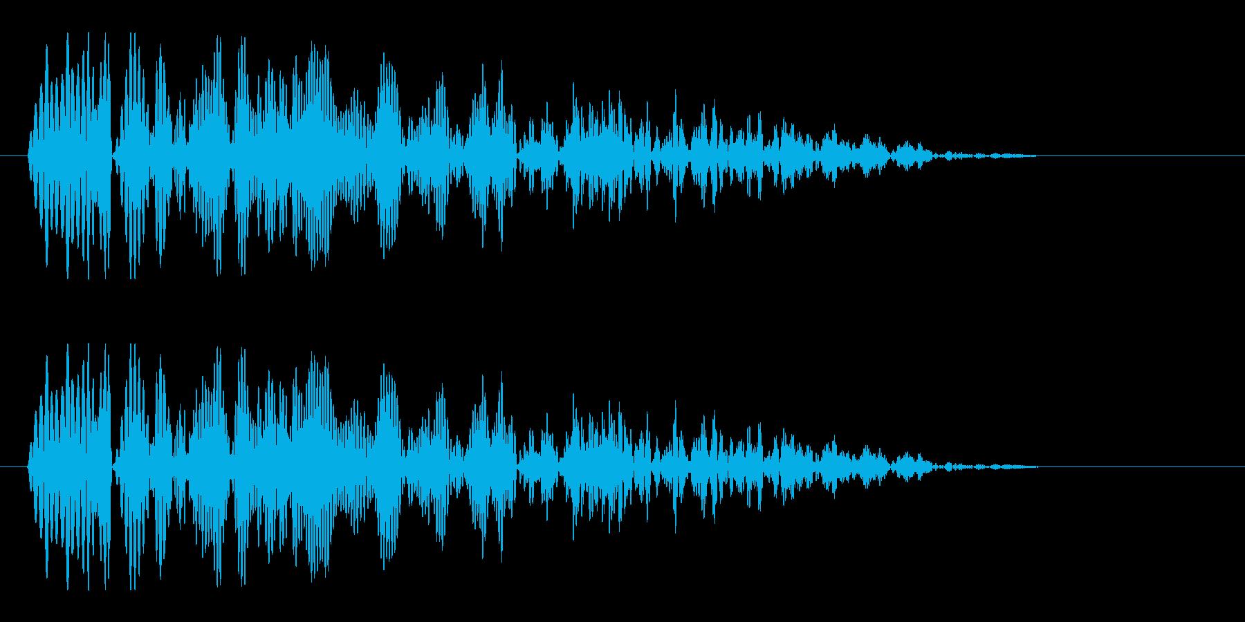 ギュイーン(風を切り裂くスピード感)の再生済みの波形