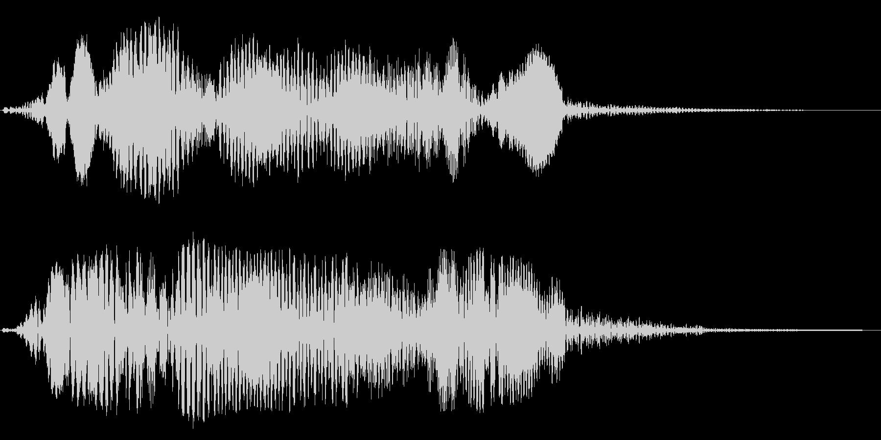 キーンとボーンが合わさった異次元の音の未再生の波形