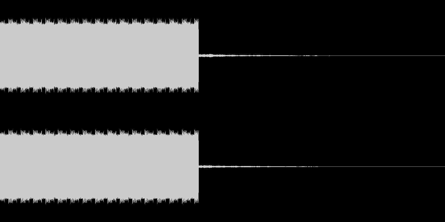 自主規制音2 ピロピロロングの未再生の波形