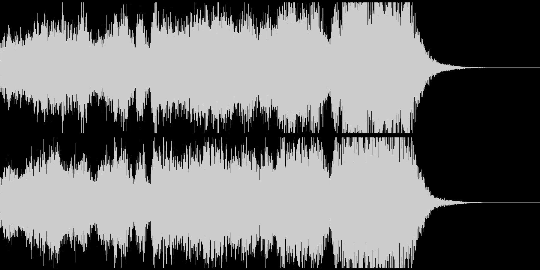 明るく華やかなフルオーケストラジングルの未再生の波形