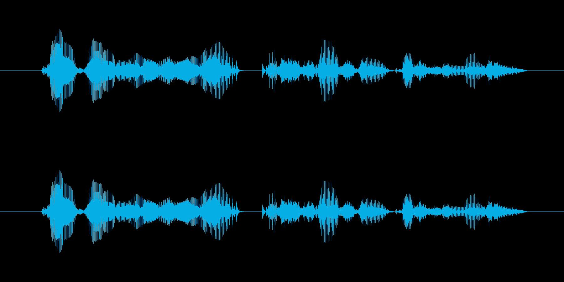 【時報・時間】午後2時を、お知らせいた…の再生済みの波形