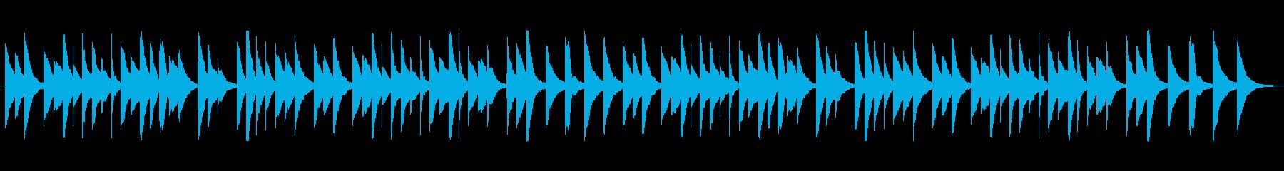 シンプルで優しいオルゴール曲の再生済みの波形