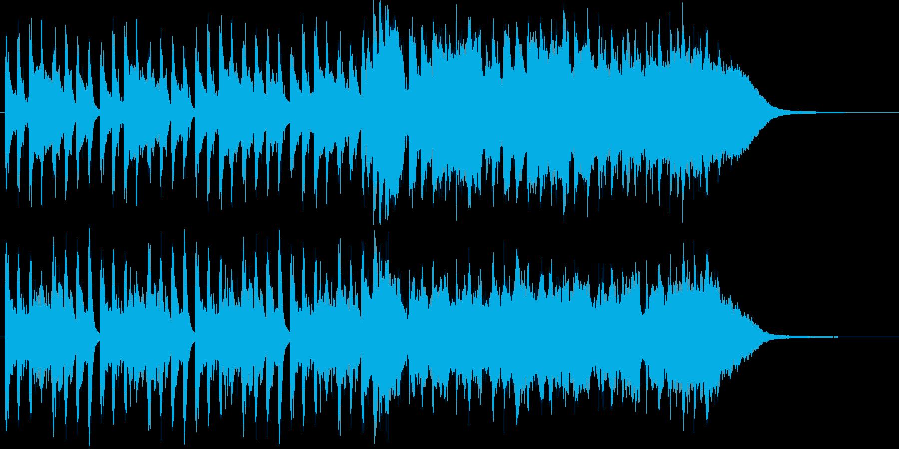 30秒CM用BGM(小編成オーケストラ)の再生済みの波形