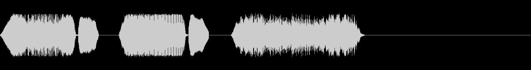赤ちゃんの泣き声の未再生の波形