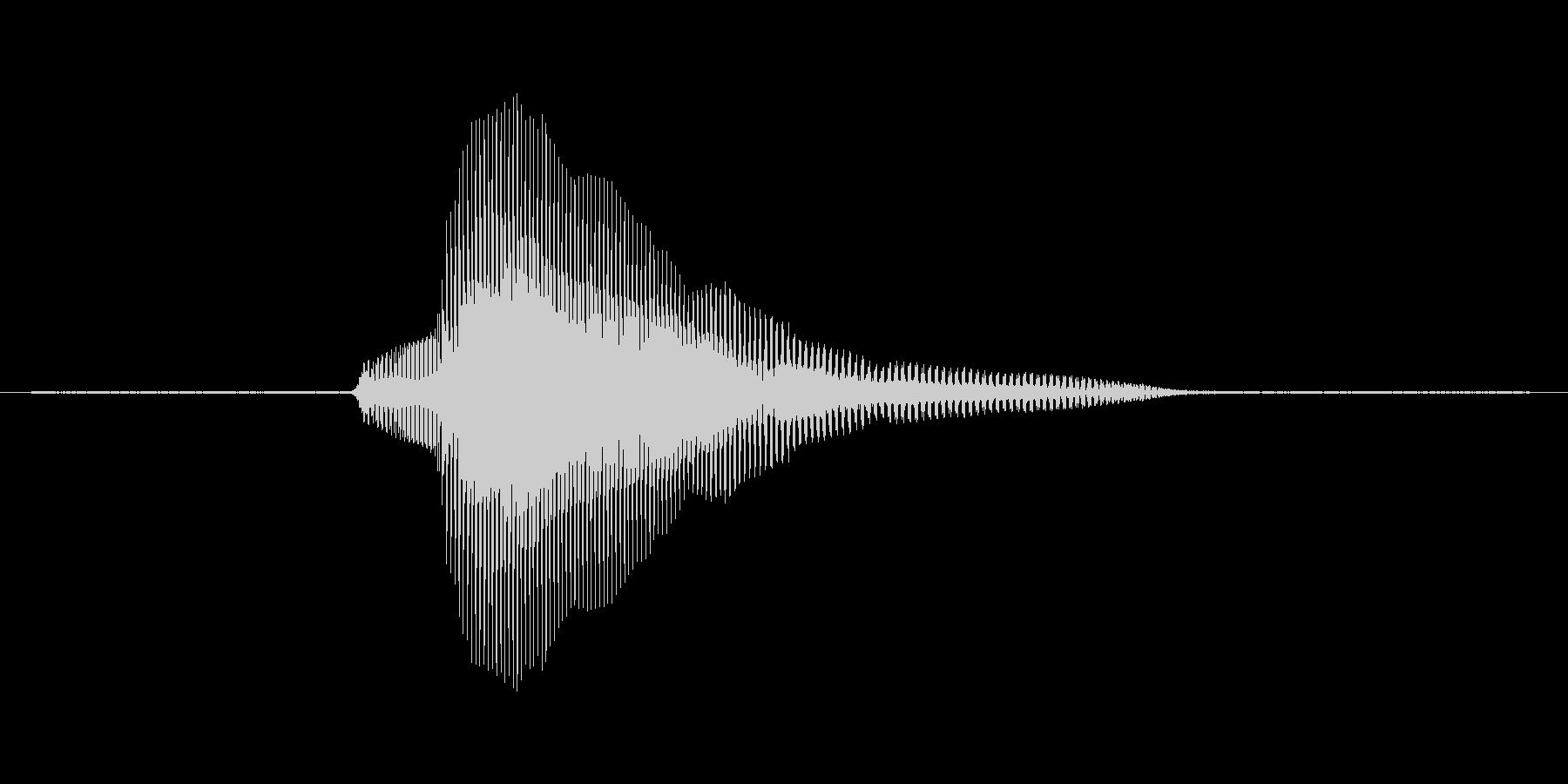 9(ないん)の未再生の波形