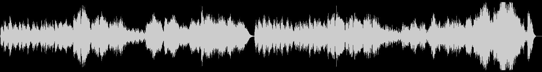 オーケストラのクラシックポップスの未再生の波形