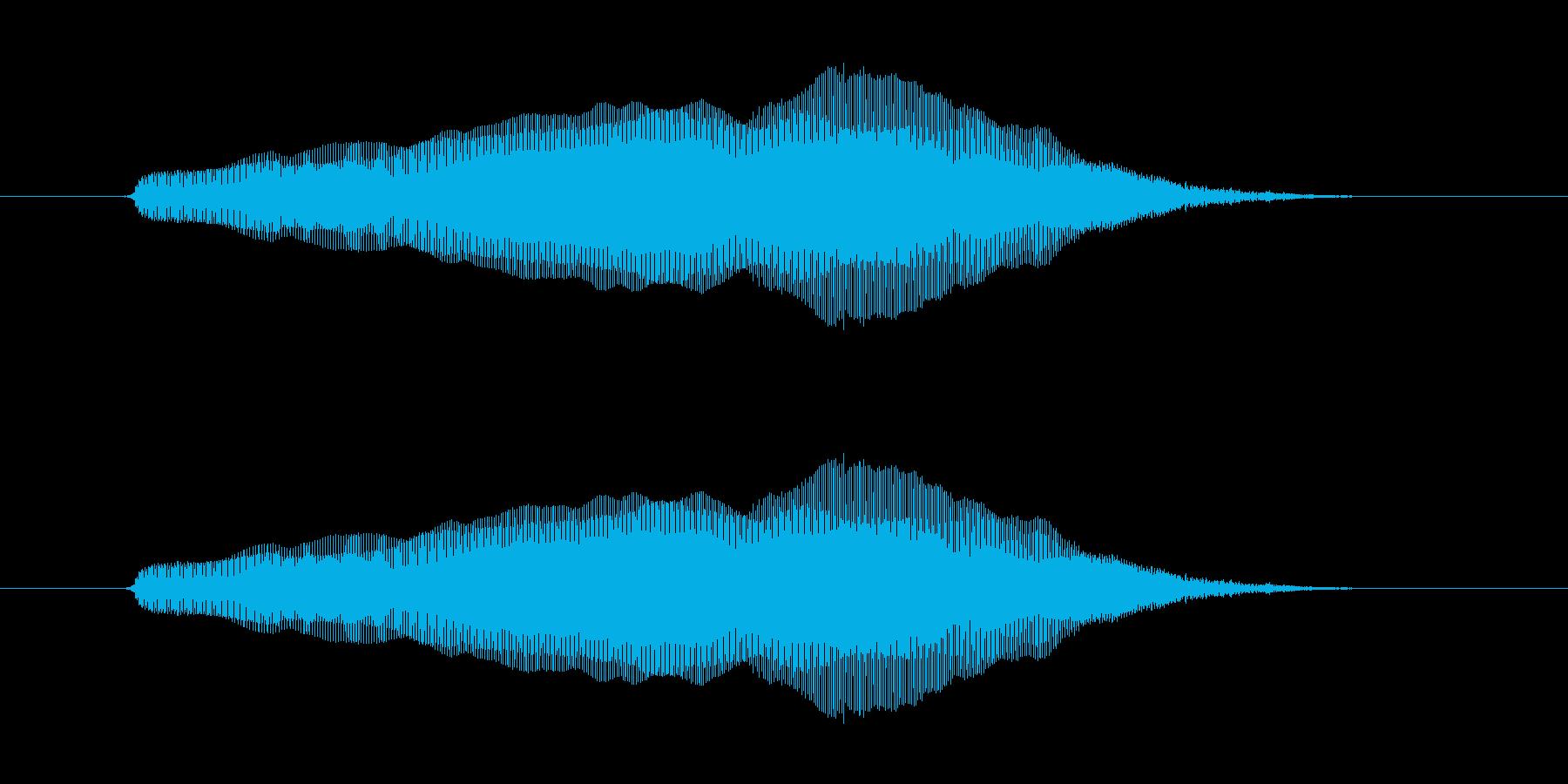 うぉ〜の再生済みの波形