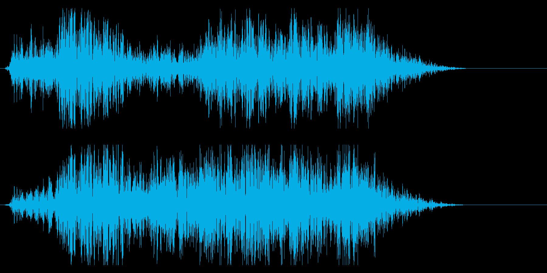魔法に適した効果音です その2の再生済みの波形