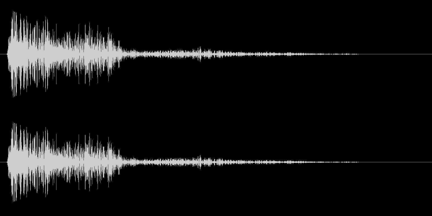 パワワワ(決定音、登場音)の未再生の波形