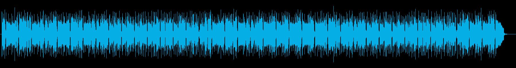 軽快かつ大人な落ち着きを感じる曲の再生済みの波形