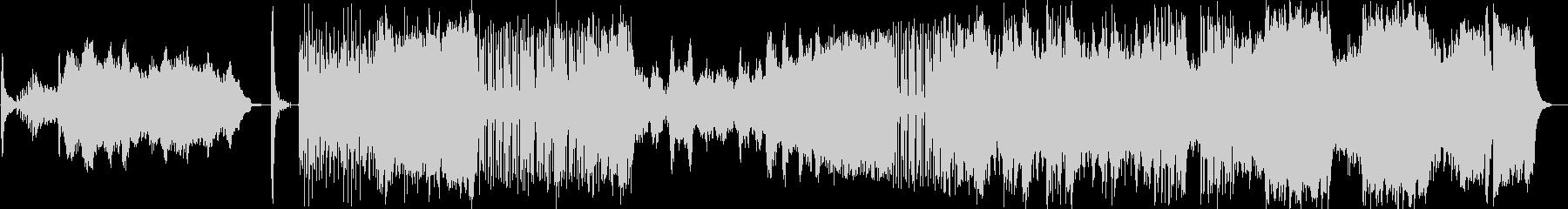 ドビュッシーのピアノ曲「valse r…の未再生の波形