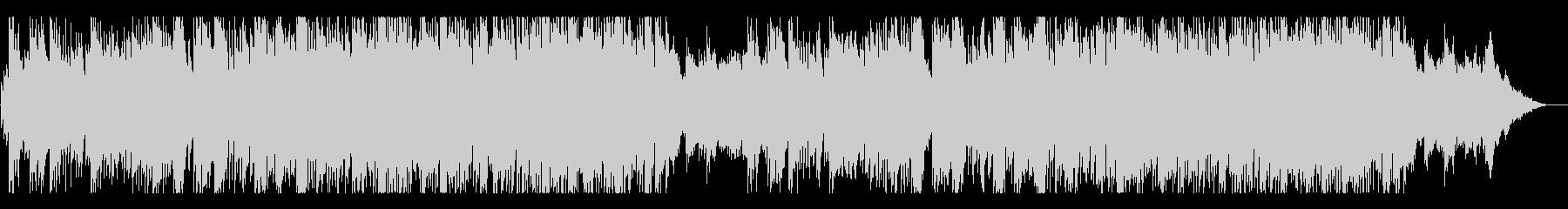 センチメンタルで華やかさのあるBGMの未再生の波形