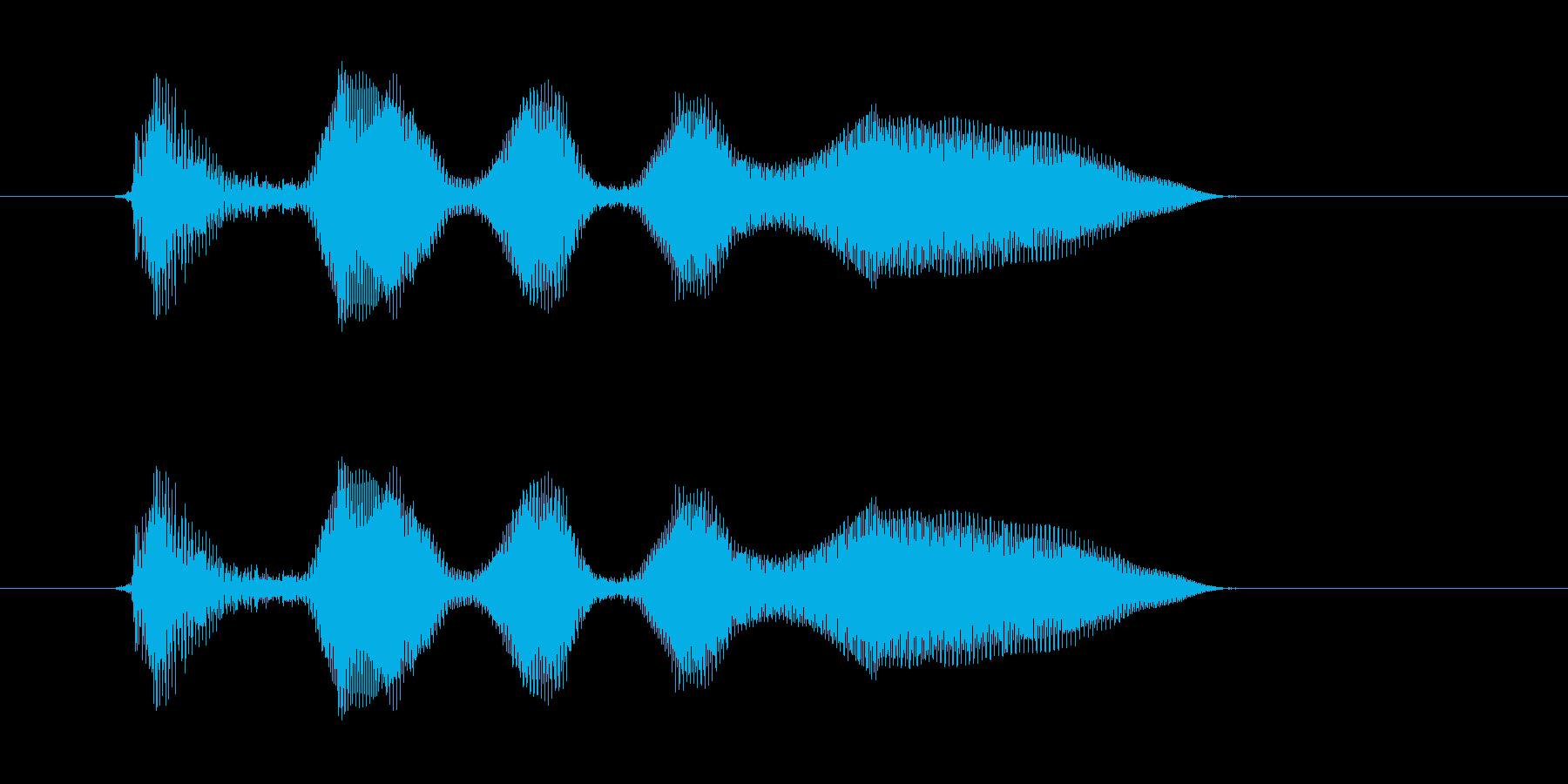 うひひひひの再生済みの波形