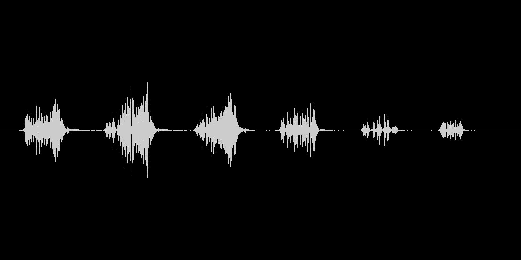【笑い声】フッフッフッフッフ…の未再生の波形