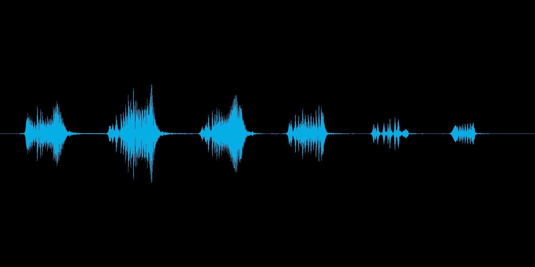 【笑い声】フッフッフッフッフ…の再生済みの波形