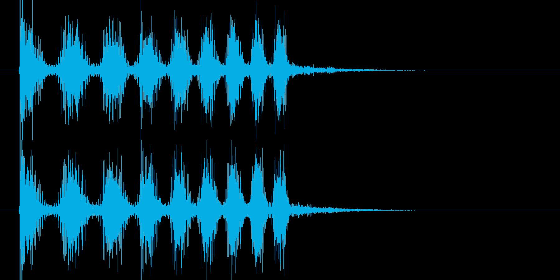 ウヮンウヮン(上昇音)の再生済みの波形