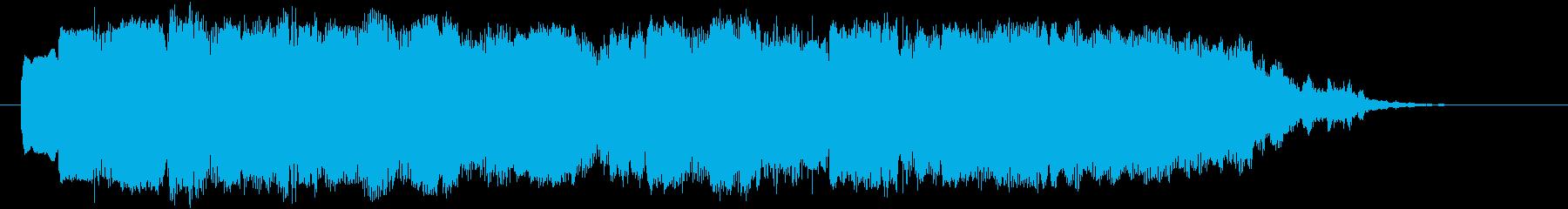 二胡(中国の民族楽器)を使用したロゴの再生済みの波形