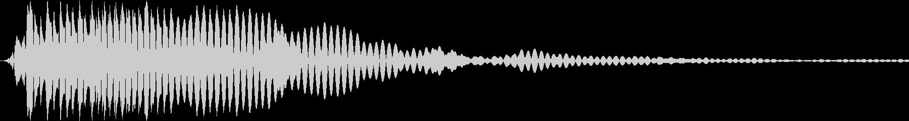 テロップ用効果音・ポンの未再生の波形