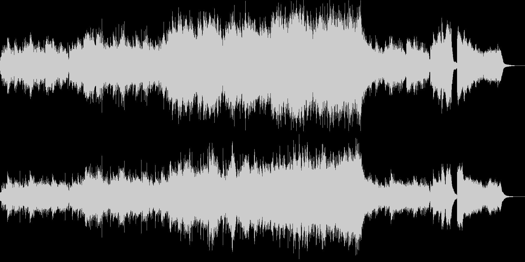 ピアノと弦楽器のわくわくするBGMの未再生の波形