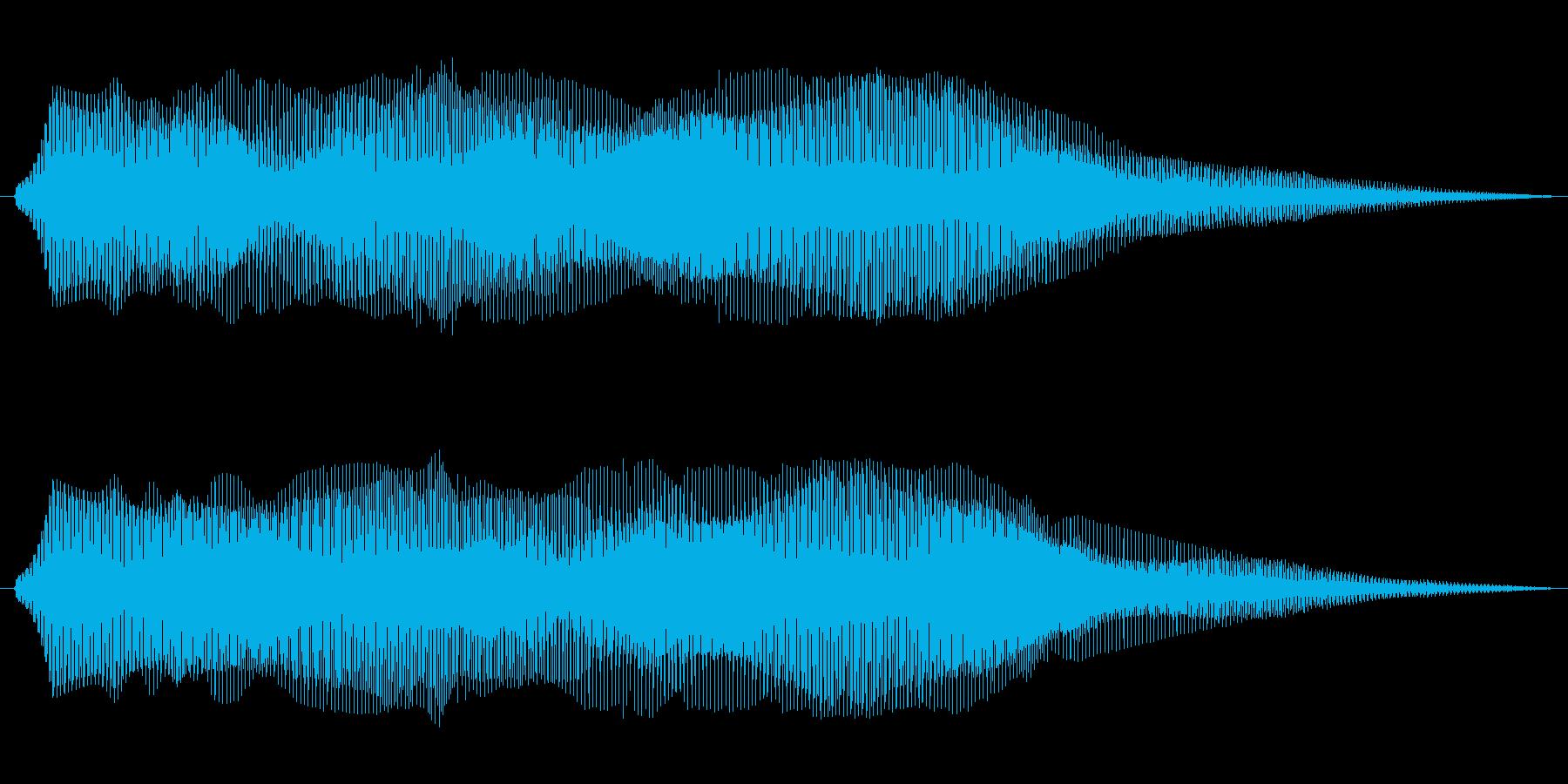 アプリのタイトルなどに使えるSEですの再生済みの波形
