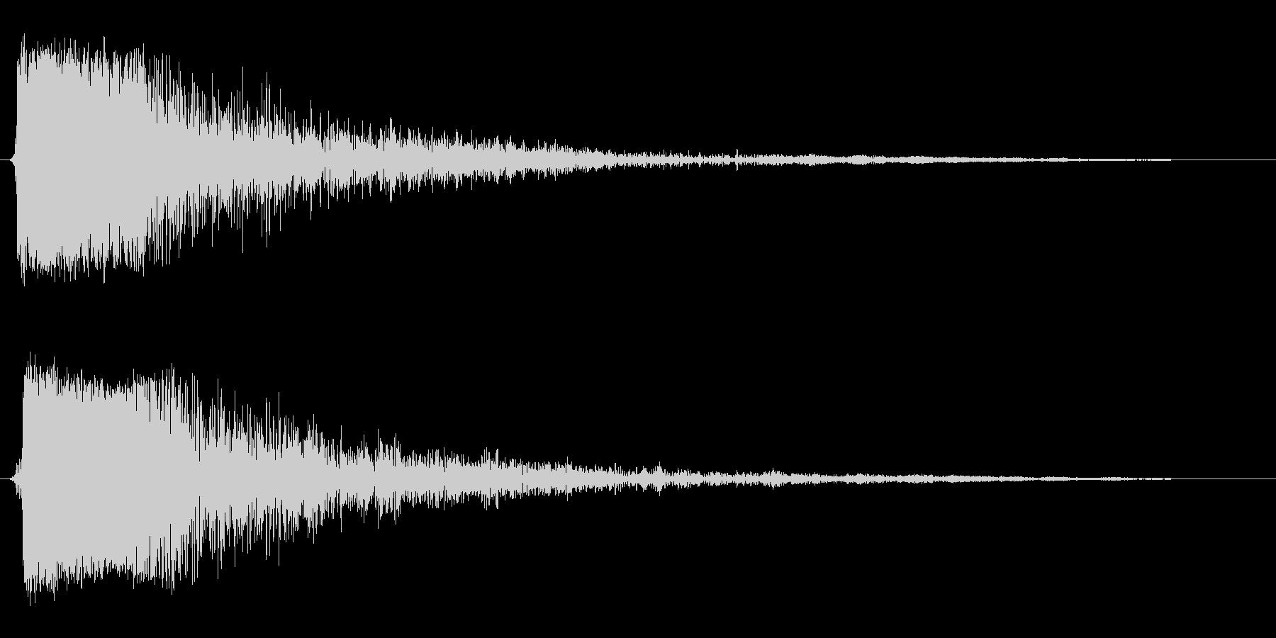 バーン!(少し高めの音色)の未再生の波形