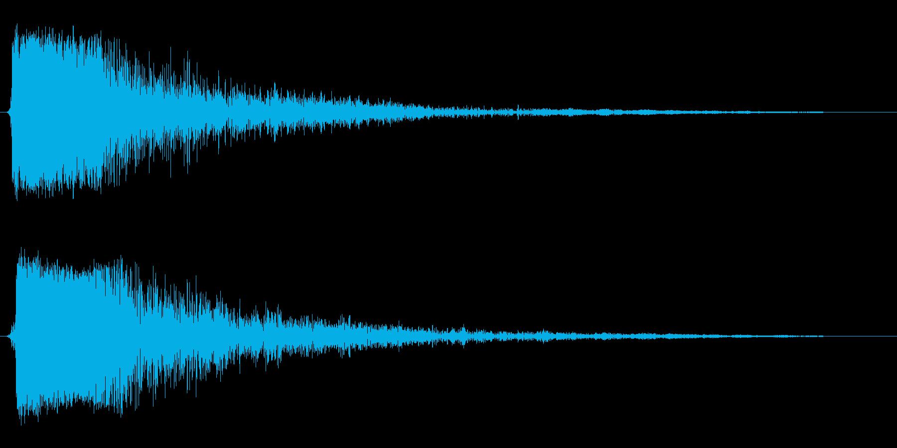 バーン!(少し高めの音色)の再生済みの波形