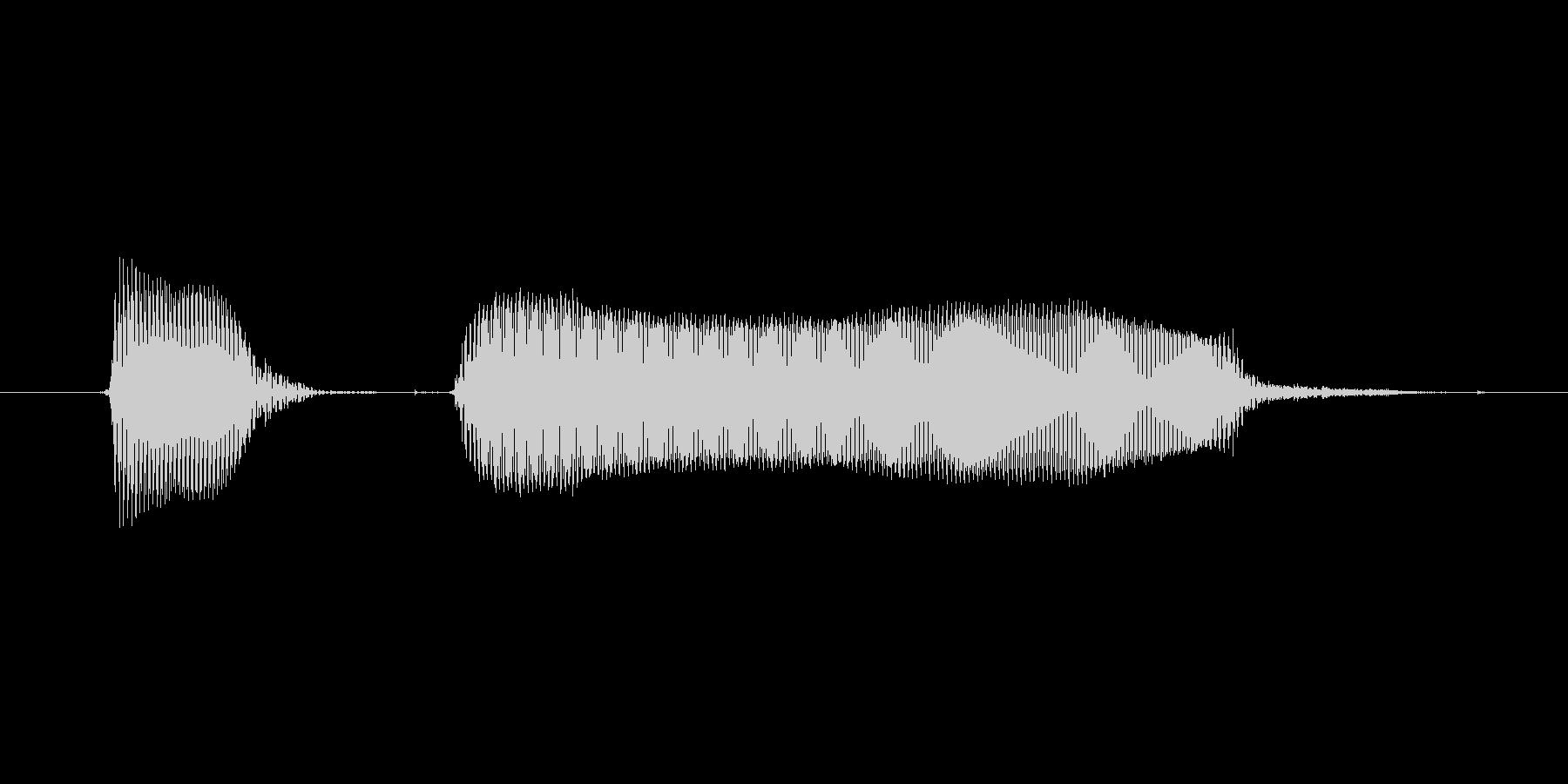 【ボイスSE】ブッブーの未再生の波形