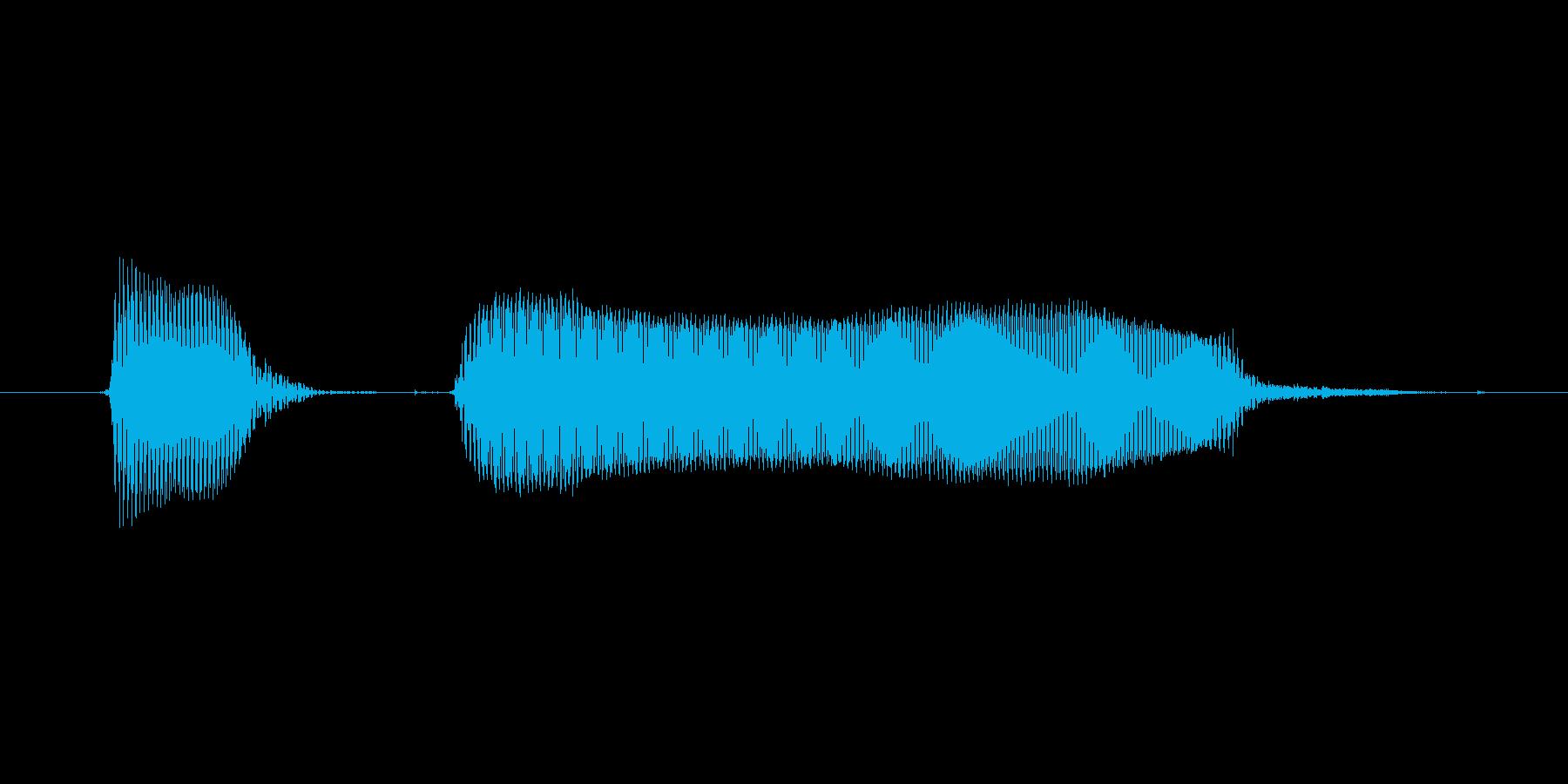 【ボイスSE】ブッブーの再生済みの波形