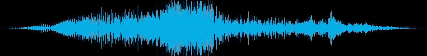 モンスターヴォイスの再生済みの波形