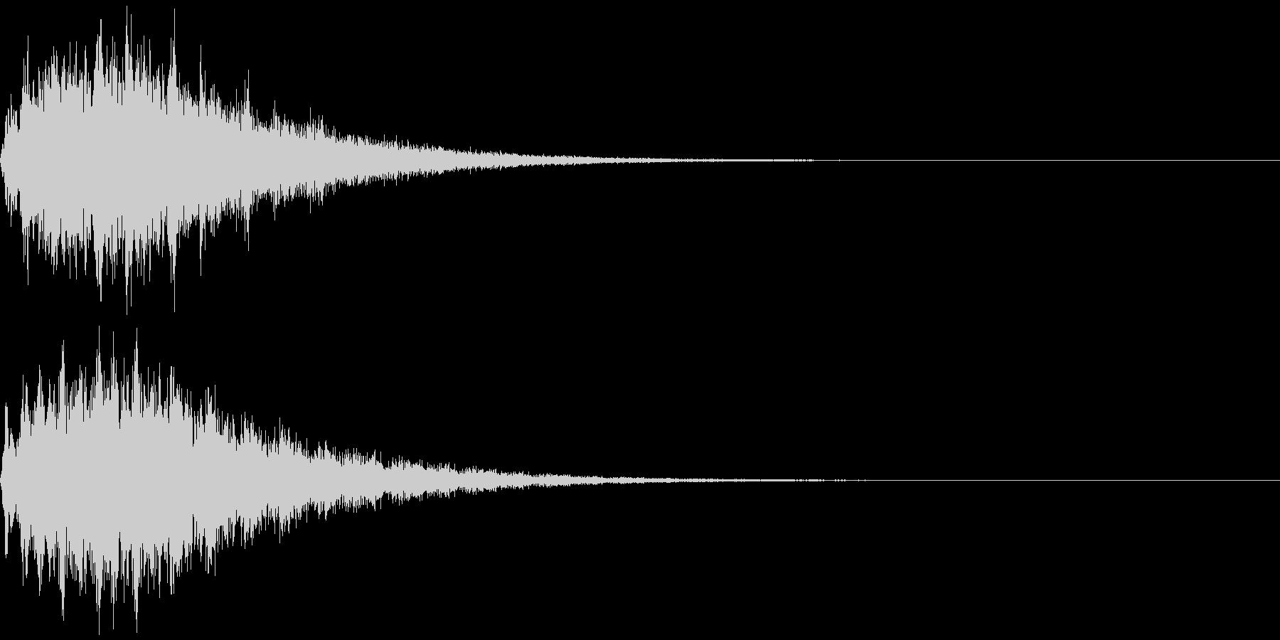 キラーン  (煌びやか)の未再生の波形