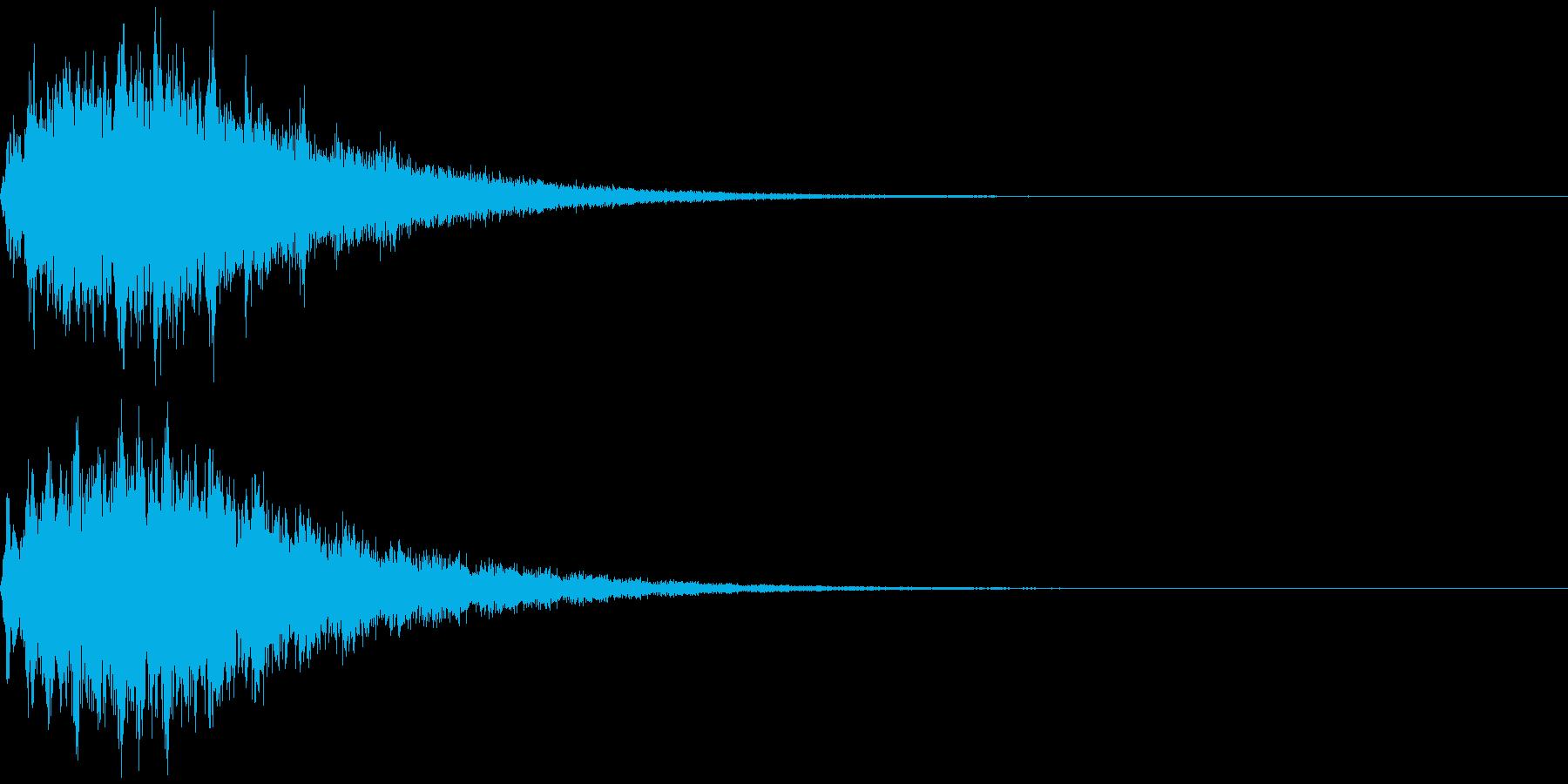 キラーン  (煌びやか)の再生済みの波形