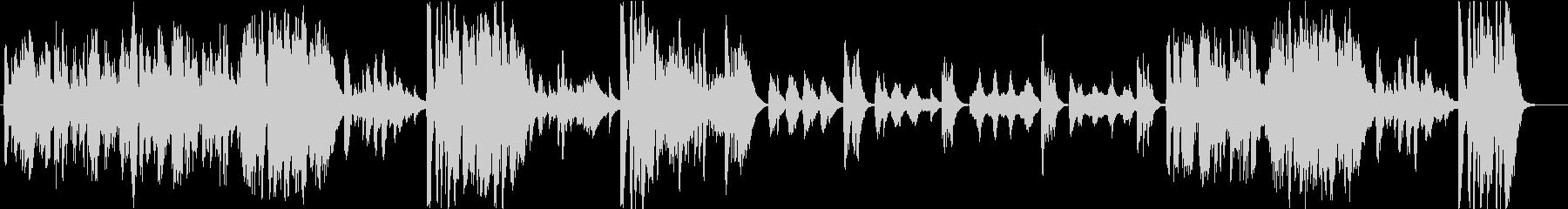 ブラームス ハンガリー舞曲第五番(編曲)の未再生の波形