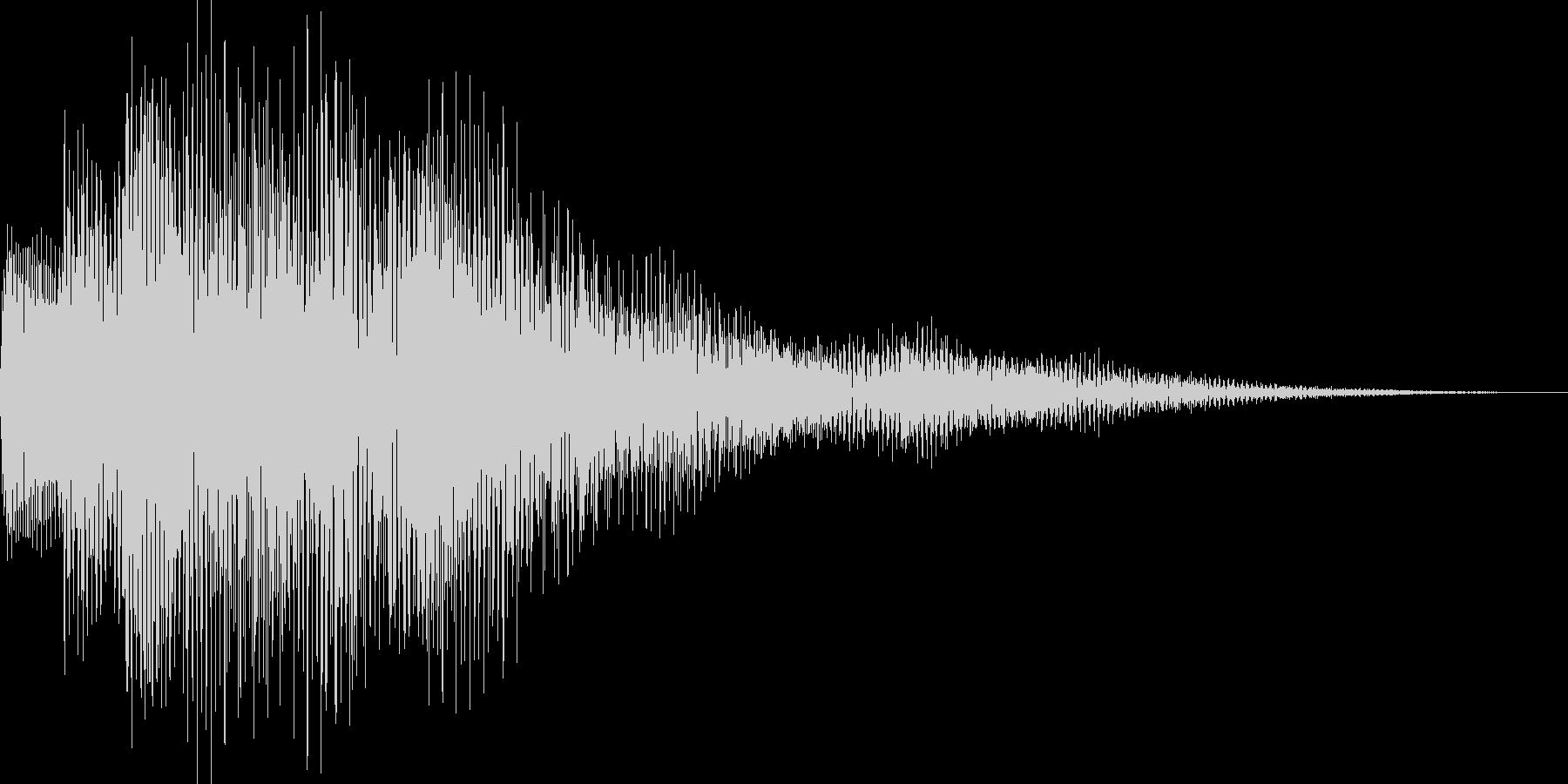 キラーン(エレガント 登場 決定 開始)の未再生の波形