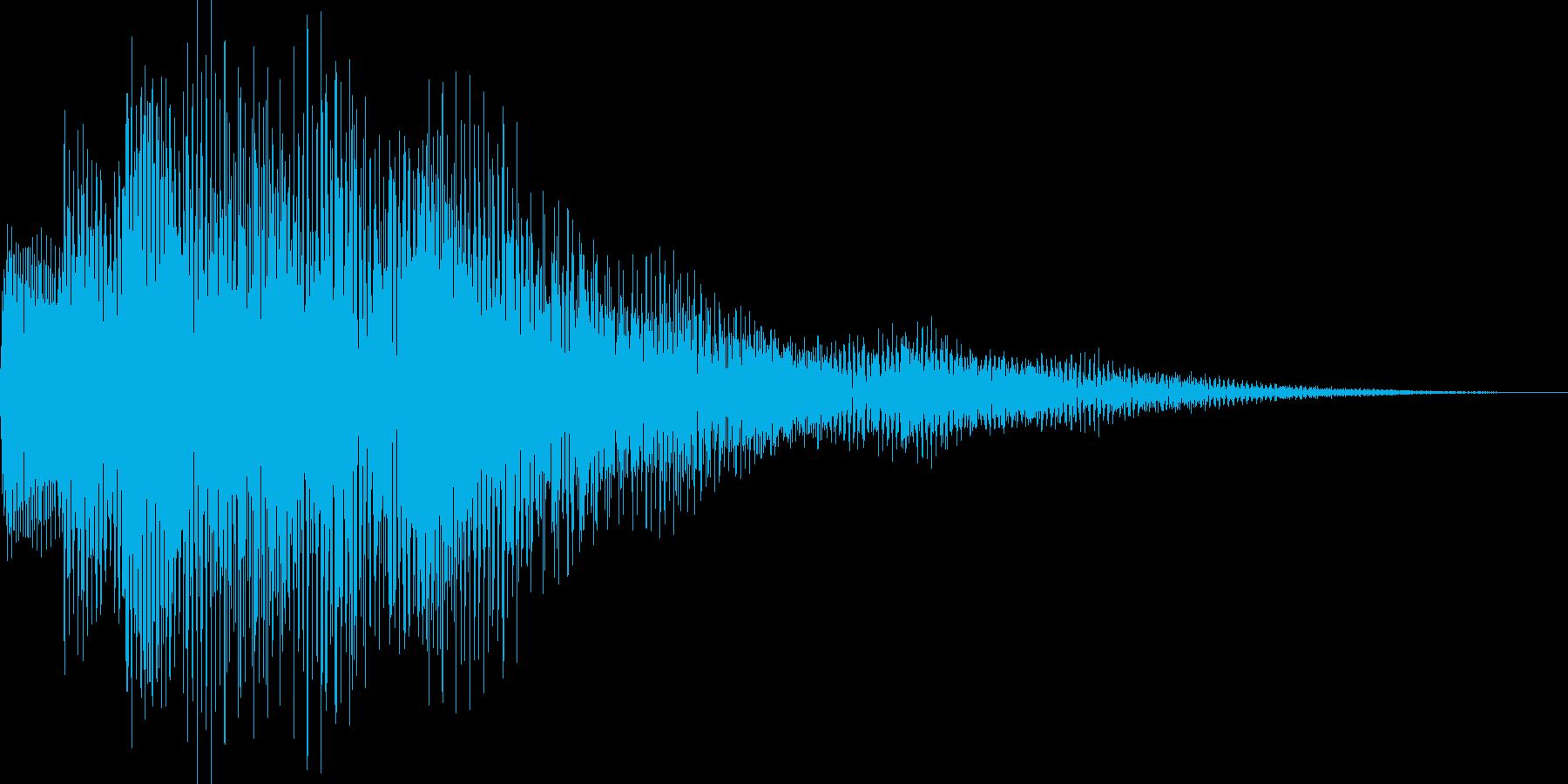 キラーン(エレガント 登場 決定 開始)の再生済みの波形