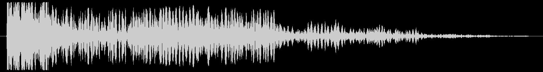 シューンシューン(発射)の未再生の波形