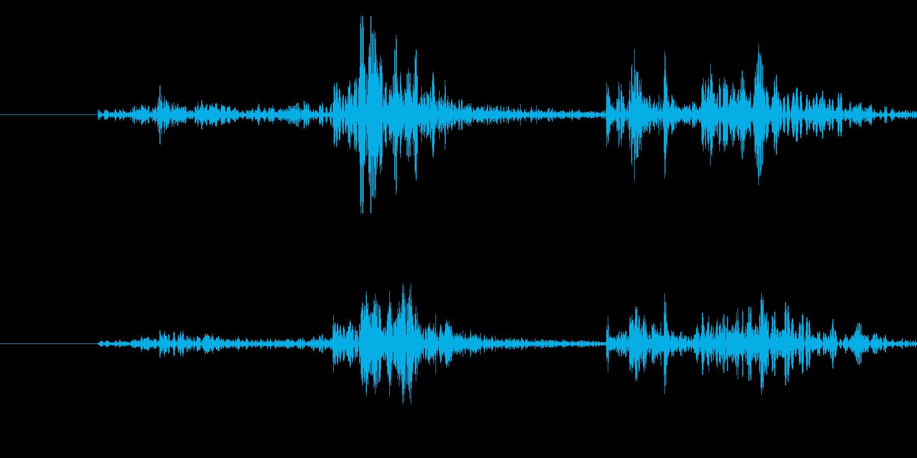 シュワヨン、というスワイプ音ぽい音です。の再生済みの波形