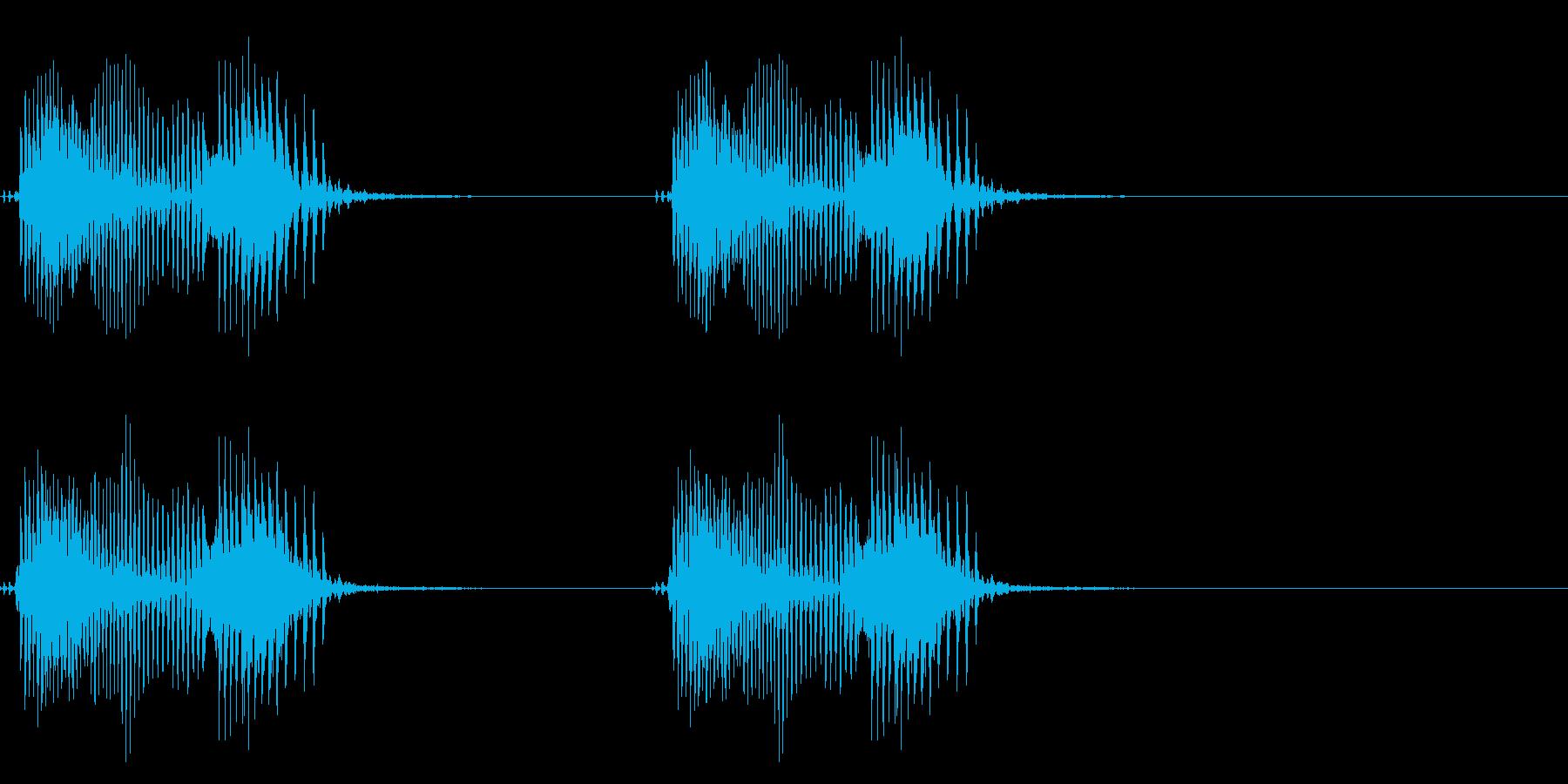 機械音声 警告!の再生済みの波形