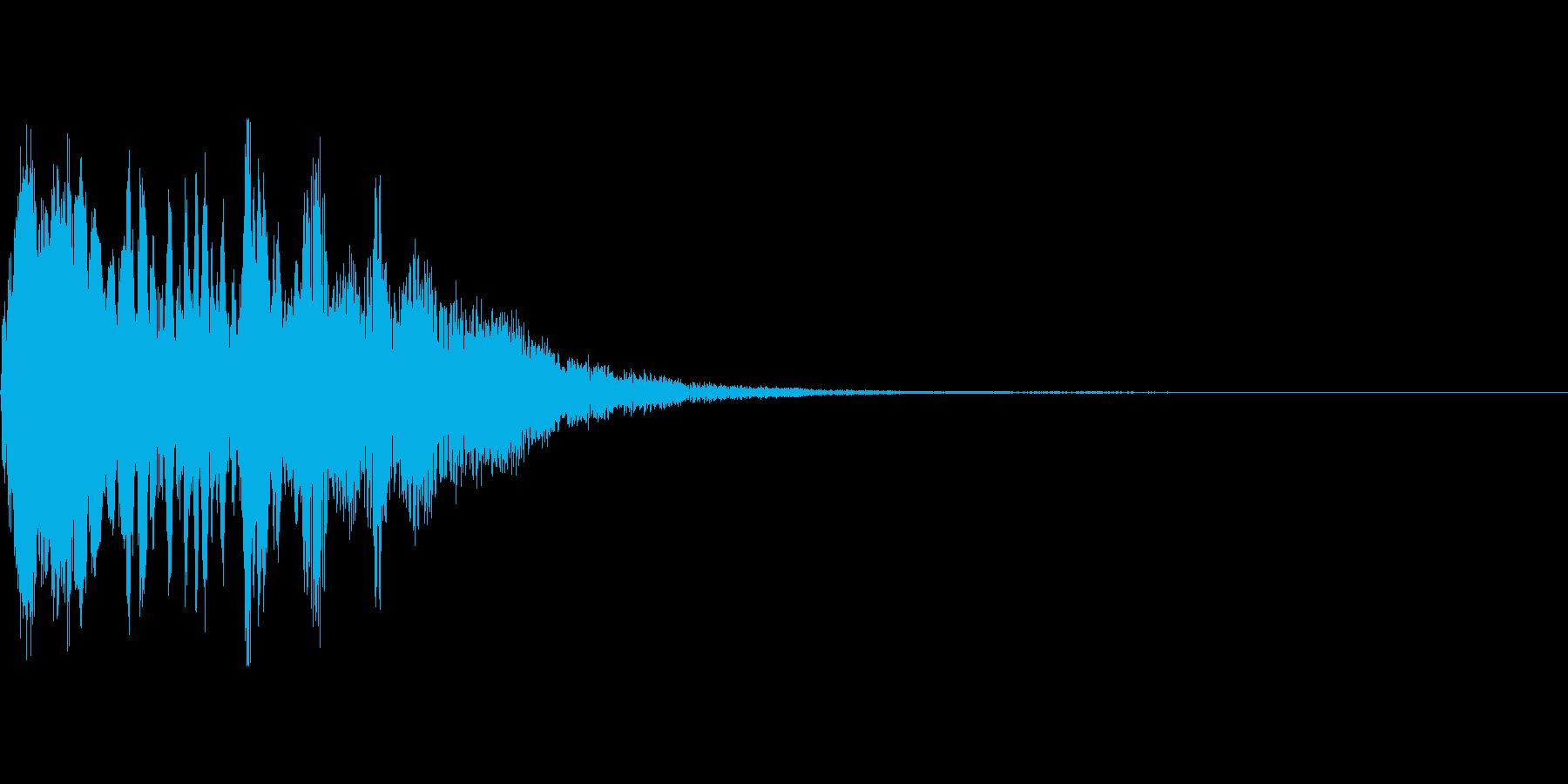 呪文を唱える効果音の再生済みの波形