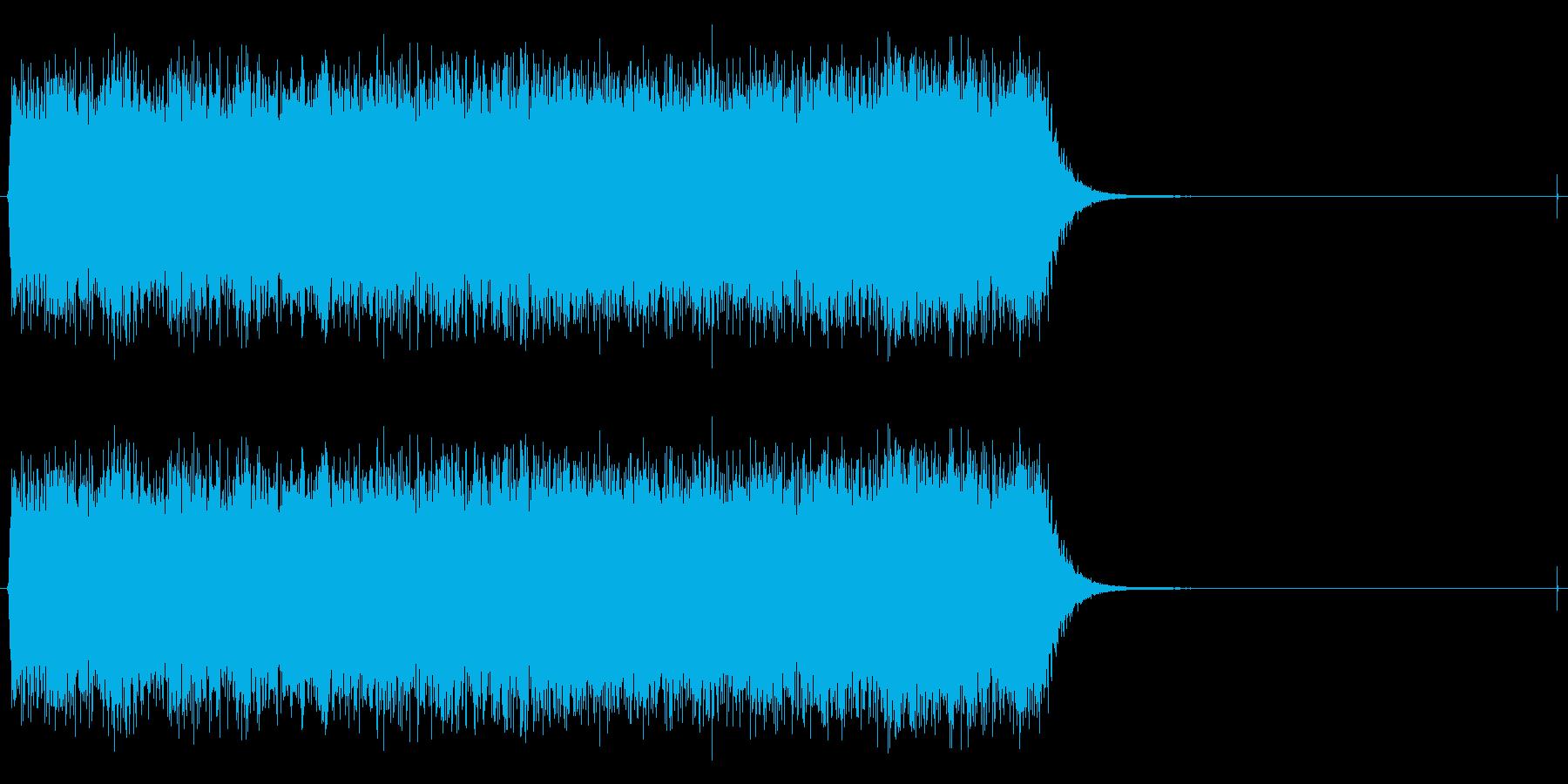 ピロピロピロピロといかにもUFOに吸い…の再生済みの波形