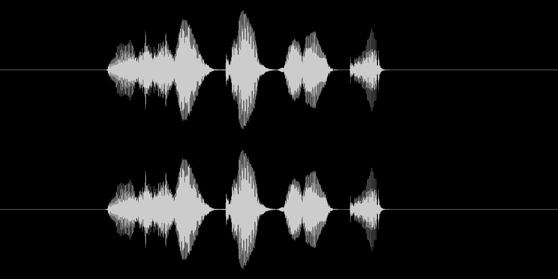 【システム】ミッションコンプリートの未再生の波形