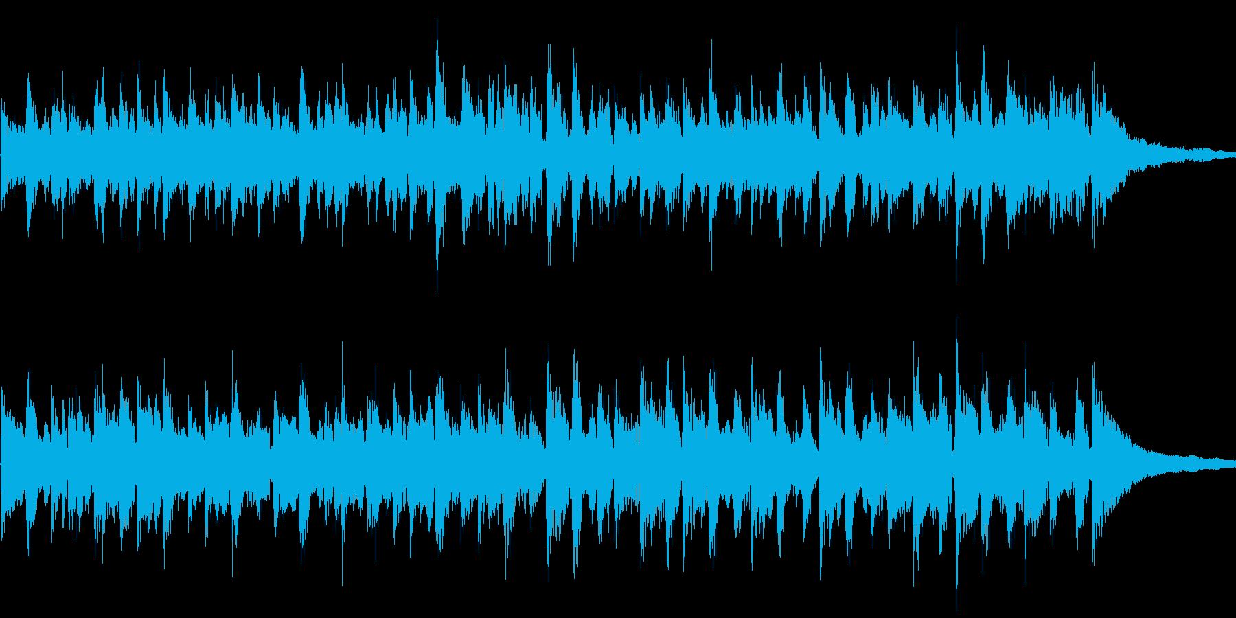 アコーディオンがポップなルンバの再生済みの波形